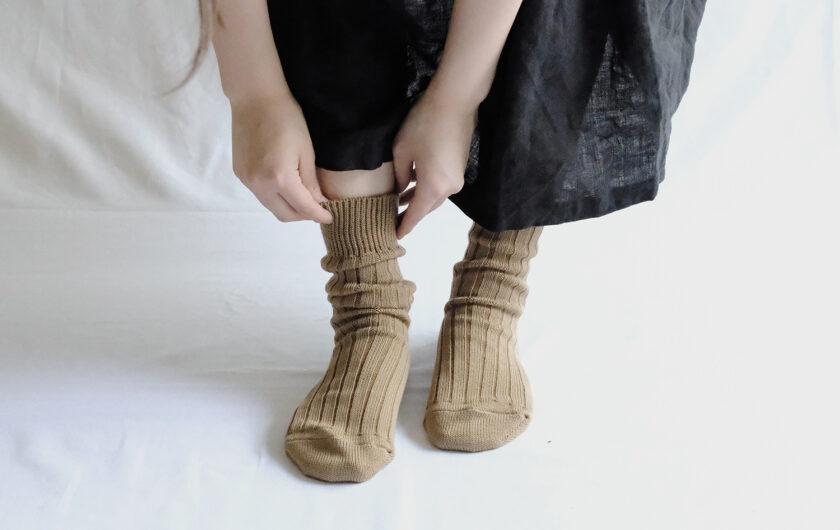 いつも履きたくなる最高にベーシックなコットンソックスを作りたい。
